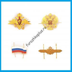 Эмблемы на головные уборы