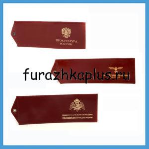 Обложки кожаные под удостоверение с отверстием для цепочки