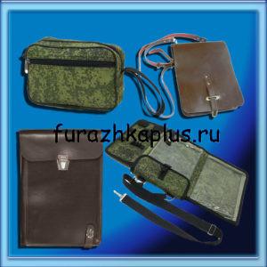 Прочие сумки и товары, отнесенные к этой подгруппе