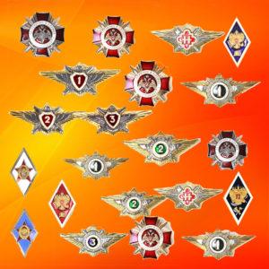 Значки металлические, медали и футляры