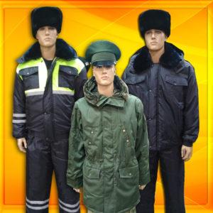 Костюмы и куртки демисезонные и зимние