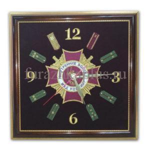 Часы подарочные