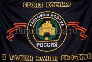 Флаги разных размеров